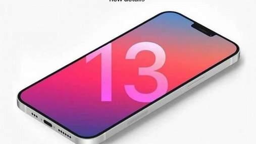 iPhone 13 з'явився на якісному рендерному фото