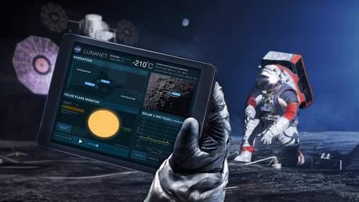 NASA приступила к созданию интернета на Луне