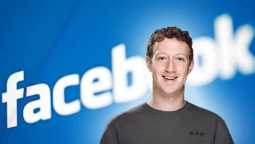 Акции Facebook выросли на 4% после заявления Цукерберга об обновлении Apple