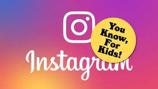 Facebook створить версію Instagram для дітей до 13 років