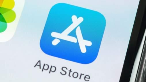 Apple будет удалять приложения, которые тайно собирают данные о пользователях