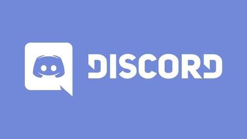 Microsoft хочет купить Discord за более 10 миллиардов долларов