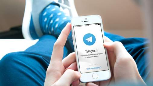 Компанія Telegram залучила 1 мільярд доларів: хто став інвестором
