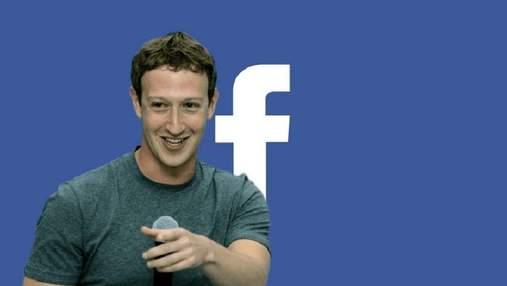 У Facebook переважає синій колір через Цукерберга: цікаві факти про найпопулярнішу соцмережу