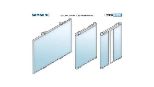 Samsung розробляє гнучкий смартфон, який складається двічі
