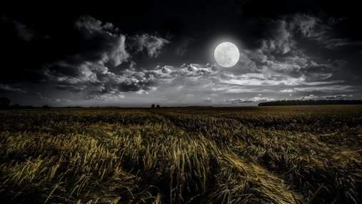 Повний Місяць у квітні 2021 року: дата та час