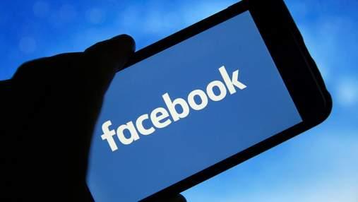 Facebook тестує новий додаток для колишніх в'язнів: для чого він створений