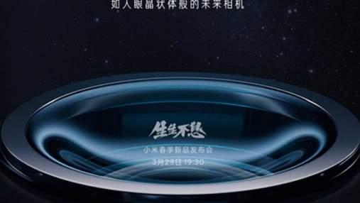 """Xiaomi Mi Mix 4 отримає унікальний """"об'єктив-кришталик"""""""