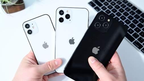 "Як часто iPhone ""шпигує"" за користувачами"