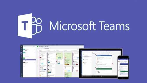 Microsoft предлагает поискать баги в Teams за 30 000 долларов: запущен bug bounty