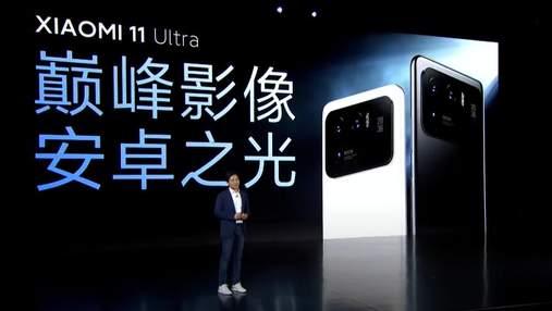 Презентация Xiaomi Mi 11 Pro и Ultra: лучшие камеры, сверхбыстрая зарядка и защита от воды