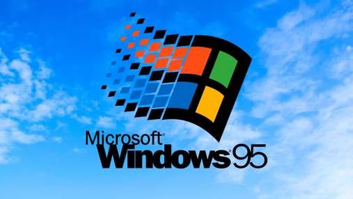 """В Windows 95 обнаружили неизвестную ранее """"пасхалку"""": смотрите видео"""