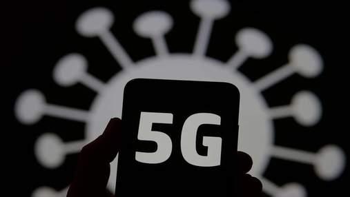 Експерти знайшли зв'язок між COVID-19 та 5G, але не такий, як ви подумали