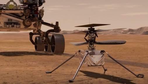 NASA розгорнуло марсіанський вертоліт під ровером та підготувало його до висадки
