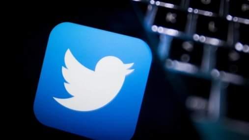 Оштрафовали трижды за день: Twitter должен заплатить России почти 9 миллионов рублей