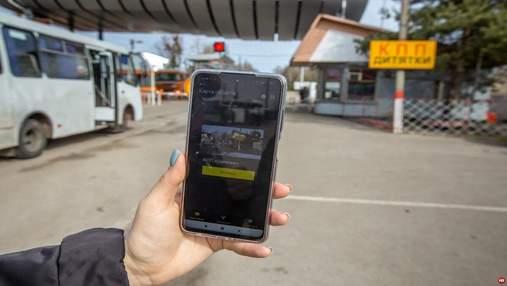 Минуло 35 років: про Чорнобиль розробили мобільний додаток з доповненою реальністю