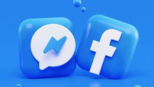 Facebook допоможе користувачам відрізнити жарти від реальних новин
