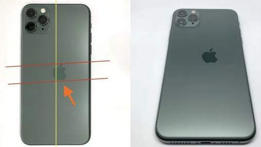 Кривий логотип Apple на iPhone підвищив вартість смартфона в рази