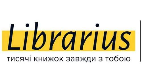 Український додаток з книгами Librarius: ціни та де завантажити