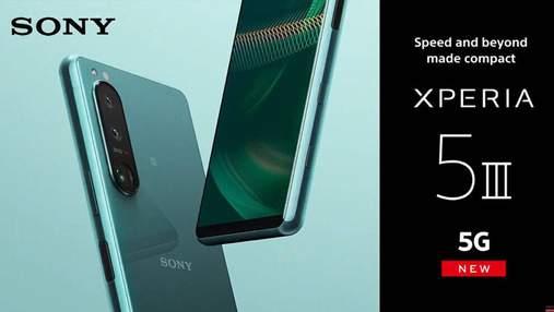 Sony презентувала свій новий смартфон Xperia 5 III