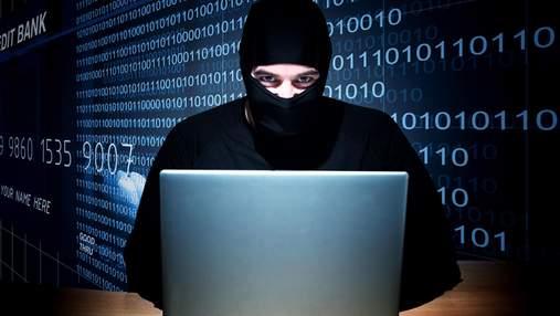 Украинца подозревают в создании вируса, который атаковал финучреждения по всей Европе