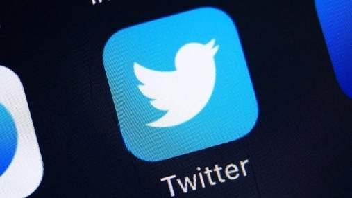У соцмережі Twitter стався глобальний збій