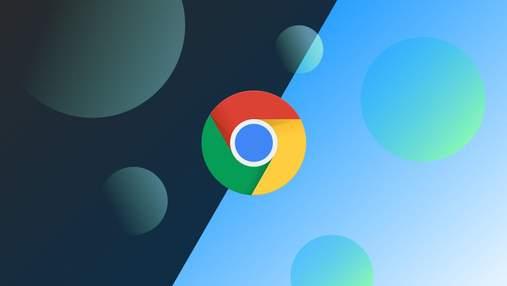 Розробники вирішили дратівливу проблему: Google Chrome отримав важливу функцію
