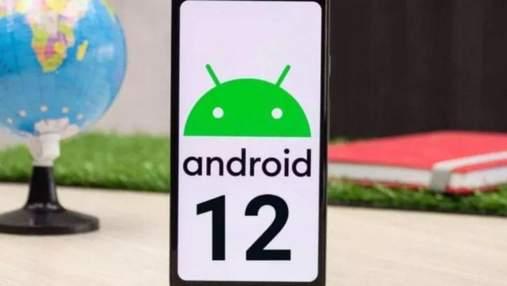 Корисна опція: в Android 12 додадуть ще одну корзину