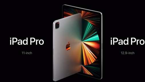 Apple презентувала  iPad Pro 2021: унікальний дисплей та неймовірна продуктивність