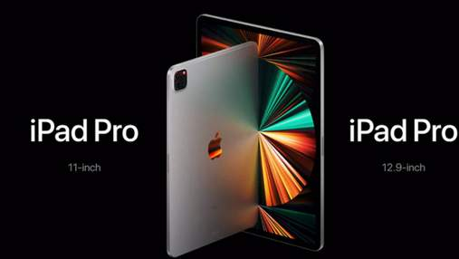 Apple представила iPad Pro 2021: уникальный дисплей и невероятная производительность