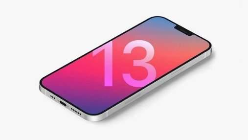 iPhone 13 Pro может получить уникальную характеристику