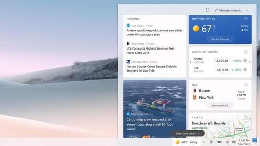 Microsoft уже распространяет виджеты для Windows 10: стали доступны новости и погода