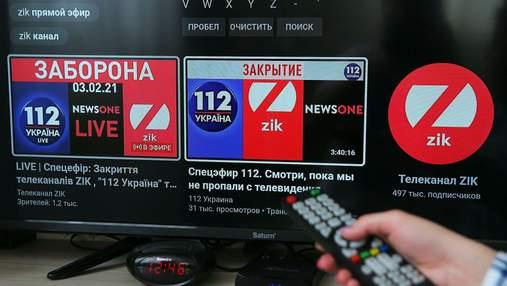 Медведчуковские ютуб-канал теперь недоступны для просмотра в Украине: но есть нюансы