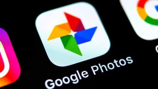 Ваши фото станут красивее: Google Фото получил новые инструменты редактирования