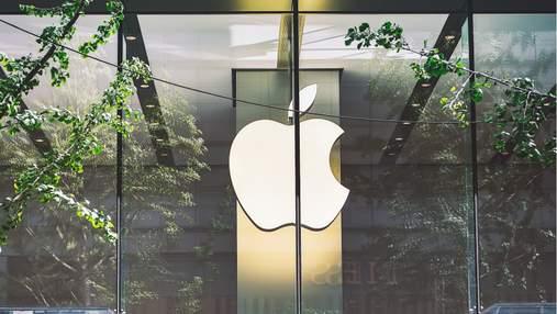 Шантаж Apple: хакеры перестали требовать выкуп и удалили похищенные данные из сети