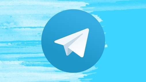 Нарешті в Telegram: Павло Дуров анонсував появу довгоочікуваної функції