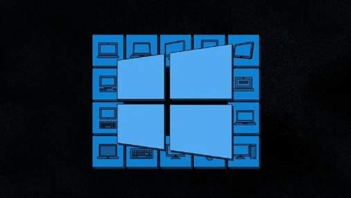 Microsoft нарешті виправить дратівливу проблему у Windows 10