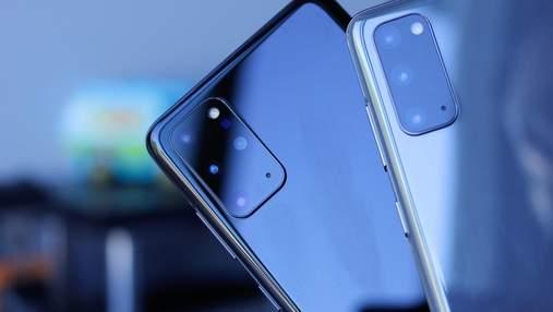 Гучний скандал навколо Samsung: компанію звинувачують у шахрайстві через брак Galaxy S20