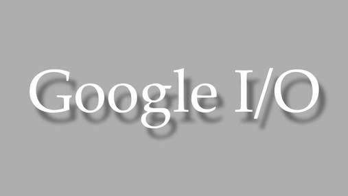 Google назвав дату презентації Android 12: нас чекає триденна конференція