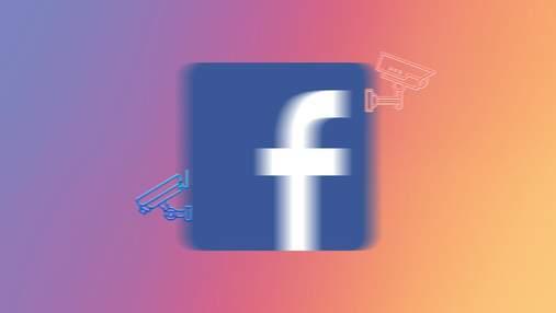 """Facebook та Instagram """"залякують"""" користувачів iPhone: чого очікує компанія"""