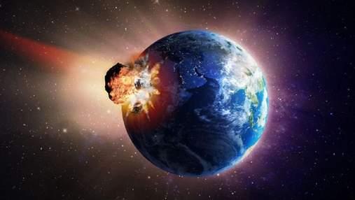 Все може закінчитись фатально: Земля не готова протистояти астероїдній загрозі