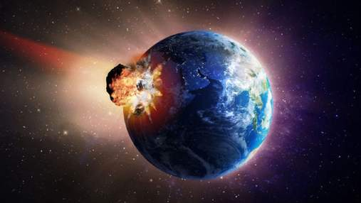 Все может закончиться фатально: Земля не готова противостоять астероидной угрозе