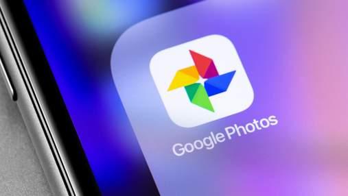 Халява закончилась: бесплатного безлимита в Google Фото больше не будет