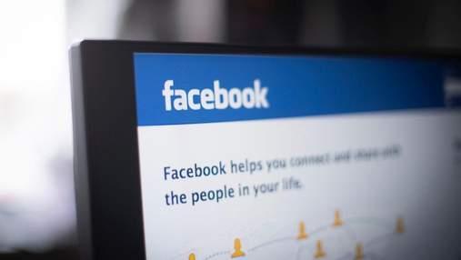 """Facebook видалила мережу облікових записів, пов'язаних зі """"Слугою народу"""""""
