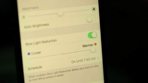 Фільтр синього світла в iPhone не покращує якість сну – дослідження