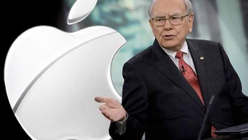 Продаж акцій Apple був моєю помилкою, – Уоррен Баффет