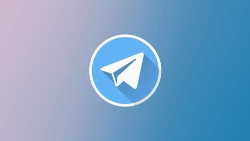 Вакансії у Telegram: потрібні модератори контенту та особистий помічник для Павла Дурова