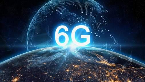 Коли з'явиться 6G: експерти
