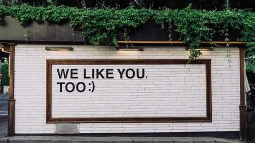 Дослідники розробили алгоритм ШІ, який може виявляти сарказм у соцмережах