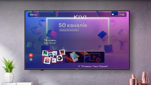 У телевізорах KIVI в Україні тепер доступно 50 безплатних каналів прямо з коробки